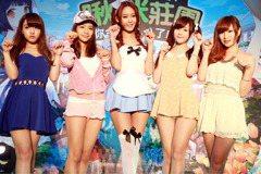 台灣女人應該可愛嗎?