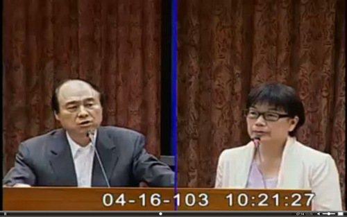 圖/畫面翻拍自立法院議事轉播