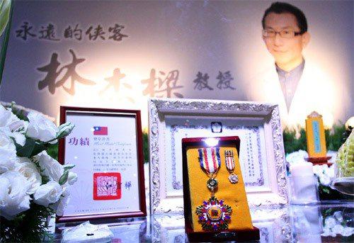 林杰樑醫師逝世,獲頒三等功績獎章。圖╱聯合報系資料照片
