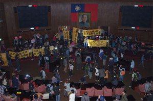 從服貿的程序看台灣的殖民進行式