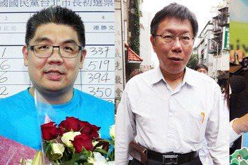 紐約市長選舉帶給台北市民的思考