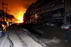 高雄的烈燄照亮了什麼?<BR>──複雜城市的系統風險,與救災體系的結構缺陷