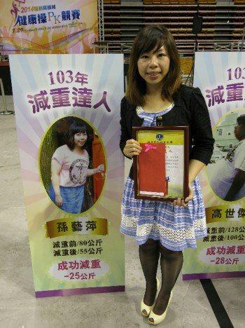 從83公斤減到55公斤的孫藝萍,成功從XXL號穿到M號。 記者陳沛佑/攝影