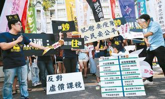 巢運團體上午到財政部抗議,主張房地合一稅制改革要拔肥鵝的毛,要讓建商及炒房大戶感...