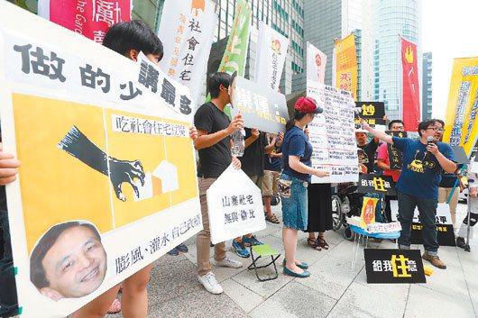 由多個社運團體發起的「巢運」行動到新北市政府前舉行記者會,抨擊朱立倫的社會住宅政...