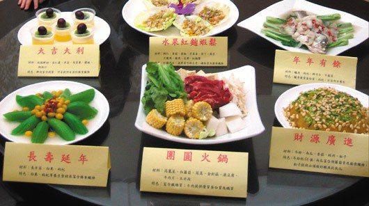 童綜合醫院設計輕食年菜,吃出健康與美味,荷包也很省。(記者陳秋雲/攝影)