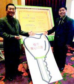 牙醫植體醫學會理事長許庭禎(左)和理事謝尚庭推動「安心植牙認證」制度。(記者林秀...