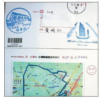 黃明仁每到一個鄉鎮市,便蒐集一張明信片。(記者雷光涵/攝影)