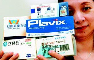 健保局將自九月起調降七千多種用藥給付價格,圖為健保支付藥費前五名,這次都有相當幅...