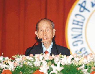 中山醫學大學創辦人周汝川。(周大觀基金會提供)