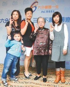 乳癌病患百歲人瑞王奶奶(右二)昨與其他出席病患,一同比出「六分鐘護一生」手勢。(...