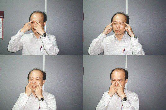 中醫師申一中示範按壓睛明穴(左上)、魚尾穴(右上)、承泣穴(左下)、內睛明穴(右...