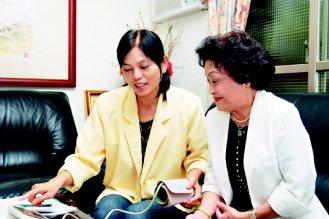 圖/中化居家照顧服務提供