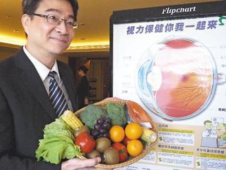 蔡景耀提醒:葉黃素、玉米黃素、omega3,是保健眼睛重要營養素。 記者劉惠敏/...