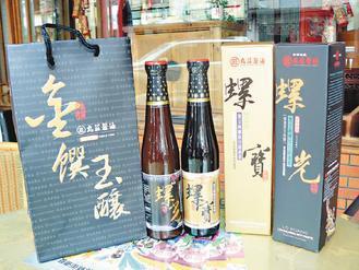 金饌玉釀禮盒600元 記者段鴻裕/攝影 記者陳立凱/攝影
