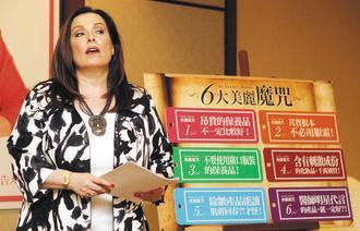 寶拉培岡來台舉辦新書發表會,並教導消費者破解保養品的迷思。 記者周永受