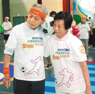 抗癌鐵人王阿祖(左)與太太昨天參加腸癌病友愛相挺趣味競賽 。記者趙文彬/攝影