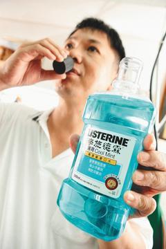 美國食品暨藥物管理局(FDA)針對李施德霖等漱口水發出警告指出,這些產品廣告聲稱...