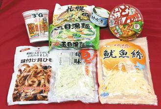 消基會公布8樣市售泡麵、零食重鹹!超過成人每日建議量。 記者趙文彬