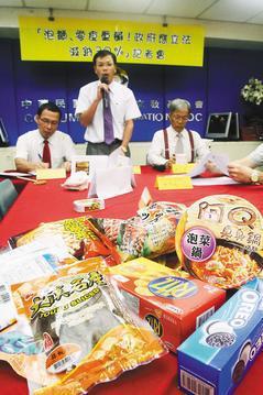 消基會指市售泡麵、零食重鹹!超過成人每日建議量。 記者趙文彬