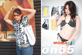 廿一歲的業餘模特兒魏郁潔,過去是體重八十三公斤的胖宅女,她靠著飲食和運動,經過半...