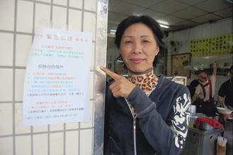 網友林延霞張貼「救癌童、募母奶」告示,馬上有善心媽媽捐奶。 記者林宛諭