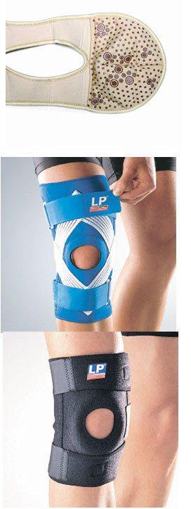 從上而下為能量護膝、穩定型彈簧膝關節護具、雙樞紐式鋼片膝關節護具。