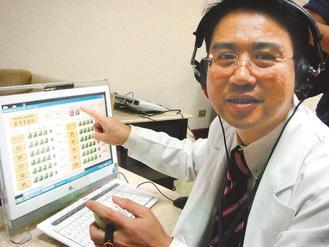 台北榮總耳科醫師廖文輝說,「聽力量值法」設計理念來自視力檢查,民眾可清楚知道自己...