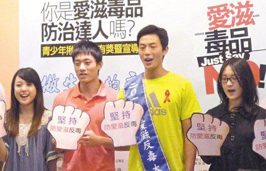 亞洲球王盧彥勳(右二)擔任「2011防愛滋反毒大使」,提醒年輕人「掌握人生發球權...
