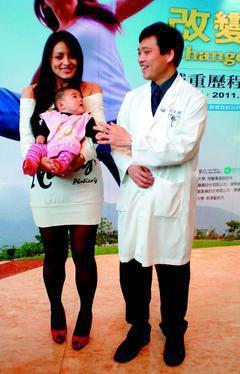 27歲的鄒族女子「納舞」,本來體重破百,受孕困難,之後接受胃繞道手術甩肉45公斤...
