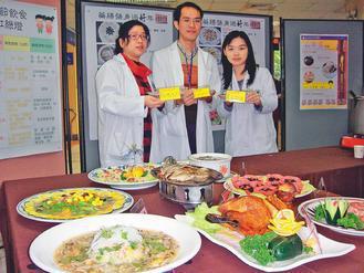 陽明大學附設醫院由中醫科與營養室研發出藥膳年菜,美味不失健康。