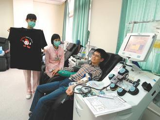台南捐血中心在永康榮民醫院8樓成立捐血室,主要服務捐血小板民眾,3月底前捐血送一...
