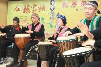 小腦萎縮症病友協會昨天舉行十周年感恩茶會,病友與家屬組成的非洲鼓樂團表演為活動揭...