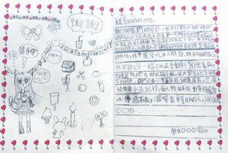 當了十年健保孤兒﹂,小如終於有卡可看病。她親手製作卡片,謝謝健保局阿姨叔叔﹂。 ...