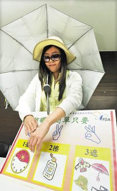 炎炎夏日即將到來,衛生署提醒民眾藉由撐傘、戴帽子、太陽眼鏡等防曬。 記者陳正興/...