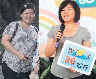 大里區啟德電子公司柳姓女員工花了5個月,減重20公斤,大方地展示成果。 圖/柳姓...