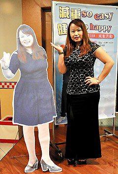 童醫院舉行減重比賽,護理師陳玉華減13公斤,獲得第一名。 圖/童醫院提供