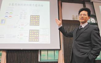 臺大醫學院跨國研究團隊助理教授林育誼發表一項突破性的基因功能篩檢技術,為治療代謝...