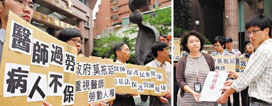 醫師勞動條件改革小組、臺灣醫療勞動正義與病人安全促進聯盟等團體上午到勞委會抗議,...