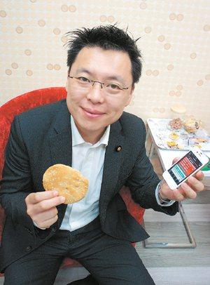 趙天麟吃下的食物都會記錄在App中。記者蘇芳禾/攝影