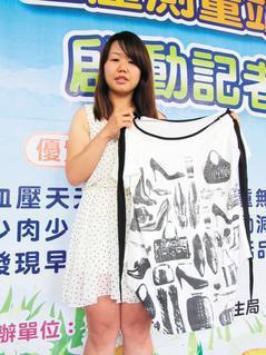 王雯如今年初靠著減少飯量,多蔬食及正常運動,成功減重36公斤,終於可以穿上自己喜...