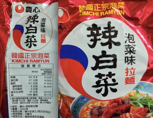 韓國拉麵一包約含2395毫克的鈉,已超過每日鈉攝取量2300毫克的標準。