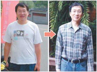 署立嘉義醫院中醫師張寶源1年多來減重14公斤,圖為減重前後。 圖/張寶源提供