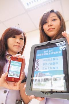 高雄市大同醫院整合高醫體系資訊系統,推出掛號APP,民眾透過手機就可掛號、查詢看...