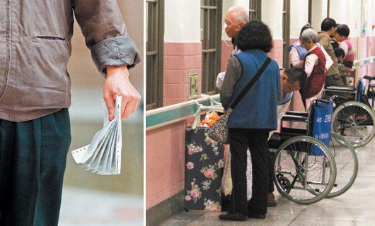 未來持慢性病連續處方箋的慢性病患,可能無法再享免部分負擔了。健保局正規畫,比照一...