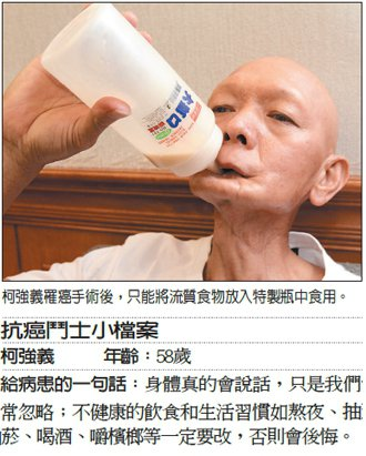記者潘俊宏/攝影