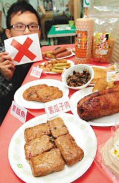 民眾常以素漢堡、素火腿等過度調味的黃豆製品來代替原來的肉類主菜,反而容易攝取過多...