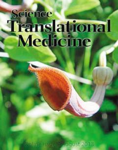 台灣醫界研究發現馬兜鈴酸是最強致癌物質,研究登上美國科學轉譯醫學期刊(見圖)。翻...