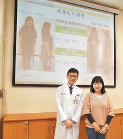 體重76公斤的楊姓女子,參加雙和醫院減重班,靠控制飲食和運動健走,8個月成功甩肉...