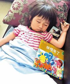 研究發現,較常做惡夢或是出現睡夢中突然尖叫、坐起清醒後卻不記得的孩童,出現精神疾...